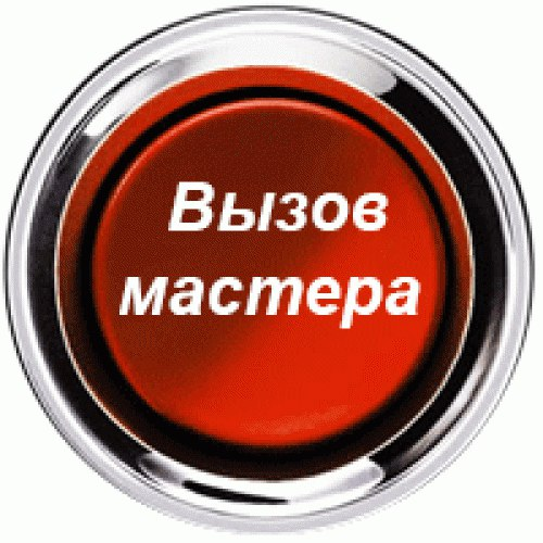ремонт электроплит в Пушкино